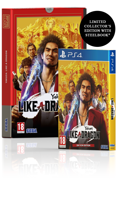 Yakuza: Like a Dragon - PS4 Limited Edition